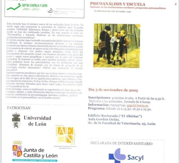 IX Jornadas de Psicoanálisis Castilla y León | Psicoanálisis y Escuela
